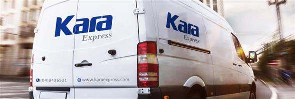 Kara Logistics (HK) Limited's banner