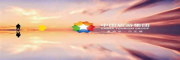 China Travel Service (Holdings) Hong Kong Ltd's banner