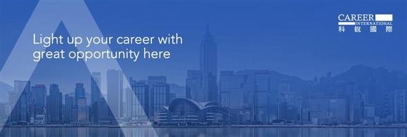 Career International AP (Hong Kong) Limited's banner