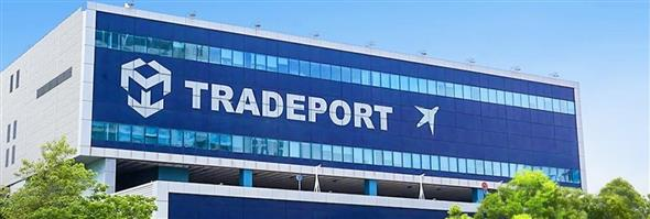 Tradeport Hong Kong Limited's banner