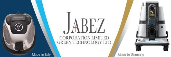 Jabez Corporation Limited's banner
