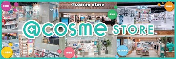 istyle Retail (Hong Kong) Co., Limited's banner