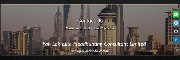 Pak Lok Elite Headhunting Consultant Limited's banner