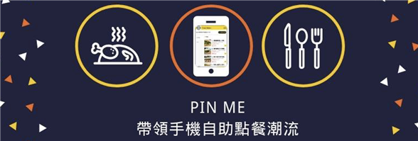 Pin Me Limited's banner