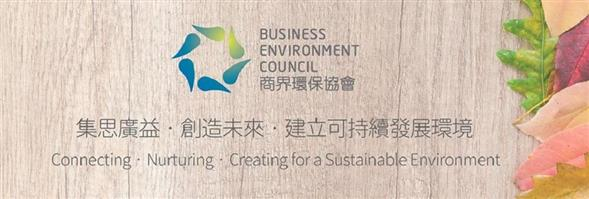 Business Environment Council Limited's banner
