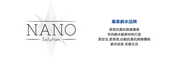 NANO Solution Limited's banner