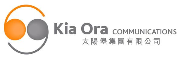 Kia Ora Communications Limited's banner