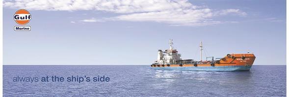 Gulf Oil Marine Limited's banner