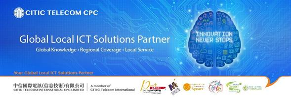 CITIC Telecom International CPC Limited's banner