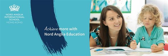 Nord Anglia International School, Hong Kong Limited's banner