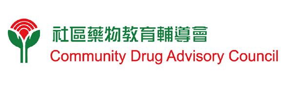 Community Drug Advisory Council's banner