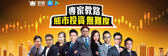Molecule Financial Limited's banner