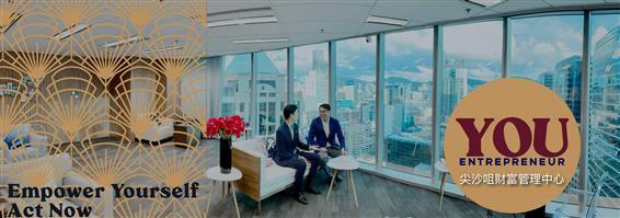 環亞資本策略有限公司 Pan-Asia Assets Consultant Limited's banner