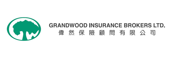 Grandwood Insurance Brokers Limited's banner