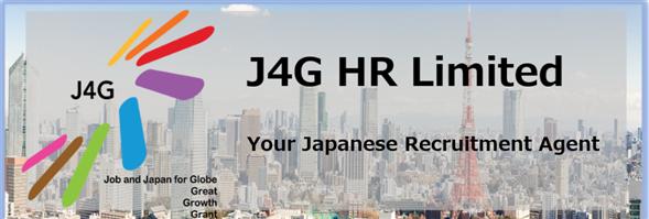 J4G HR Limited's banner