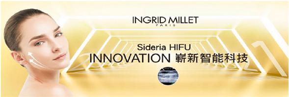 Ingrid Millet Ltd.'s banner