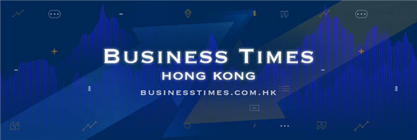 Business Times Limited's banner