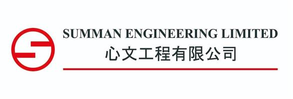 Summan Engineering Limited's banner