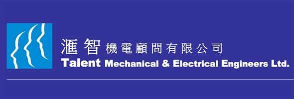 Talent Mechanical & Electrical Engineers Limited's banner