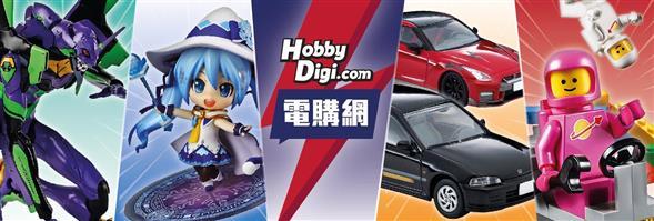 HobbyDigi Limited's banner