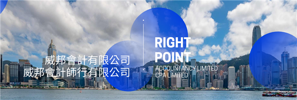 Right Point Accountancy Limited's banner