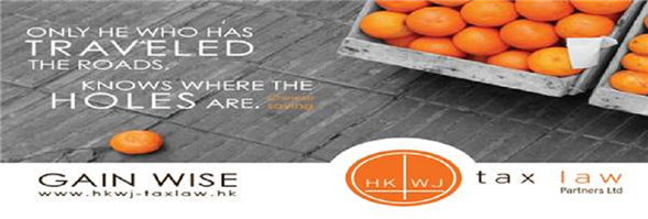 HKWJ Tax Law & Partners Limited's banner