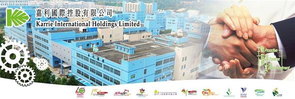 Karrie International Holdings Limited's banner