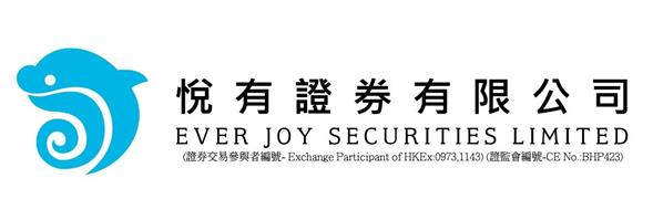 Ever Joy Securities Limited's banner