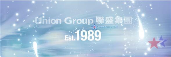 Union Camera Hong Kong Limited's banner