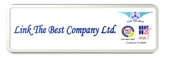 Link The Best Company Ltd's banner