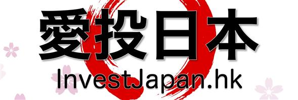 Invest Japan Consultation Limited's banner