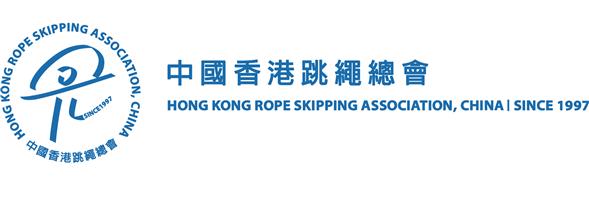 中國香港跳繩總會有限公司's banner
