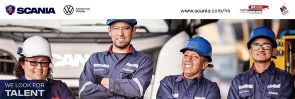 Scania (Hong Kong) Limited's banner