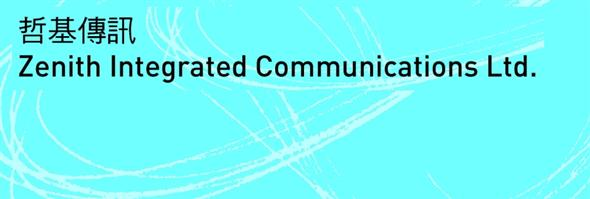 Zenith Integrated Communications Limited's banner