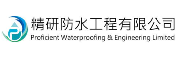 Proficient Waterproofing & Engineering Limited's banner