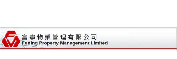 Funing Property Management Ltd's banner