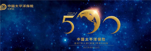 China Pacific Insurance Co., (H.K.) Limited's banner