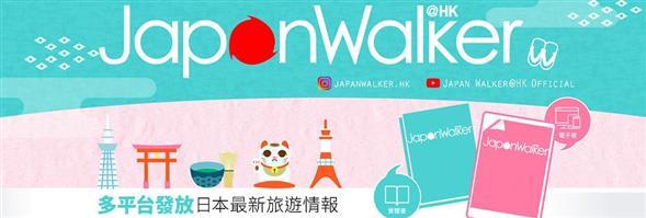 Kadokawa HongKong Limited's banner