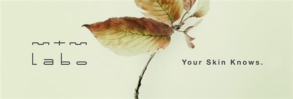 Horspath Ltd's banner