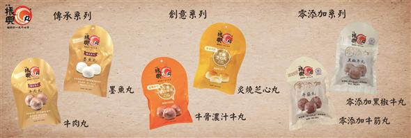 Tai Po Chun Hing Limited's banner