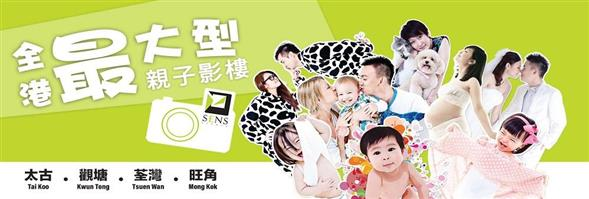 SENS Studio Limited's banner