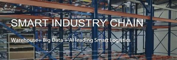 Instant Technology Supply Chain Hong Kong Limited's banner