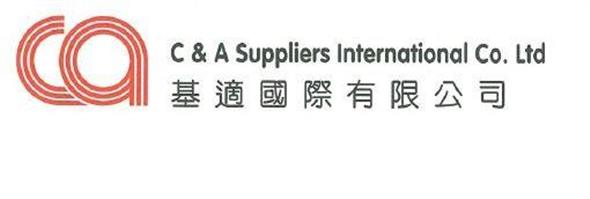 C & A Supplies International Co Limited's banner