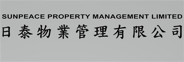 Sunpeace Property Management Ltd's banner