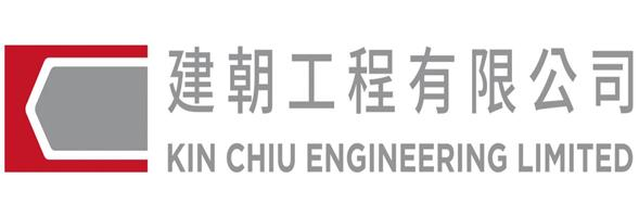 Kin Chiu Engineering Limited's banner