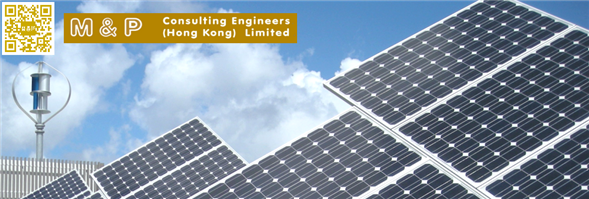 M & P Consulting Engineers (HK) Limited's banner