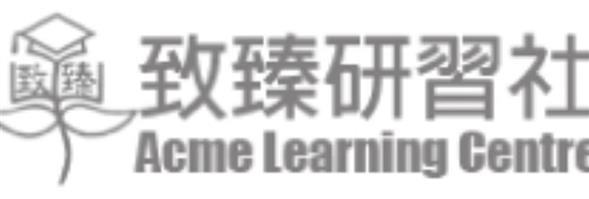 Acme Learning Centre's banner