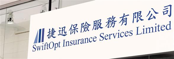 SwiftOpt Insurance Services Limited's banner