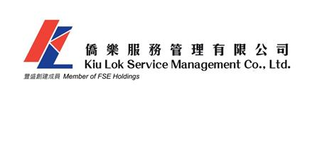Kiu Lok Service Management Co Ltd's banner