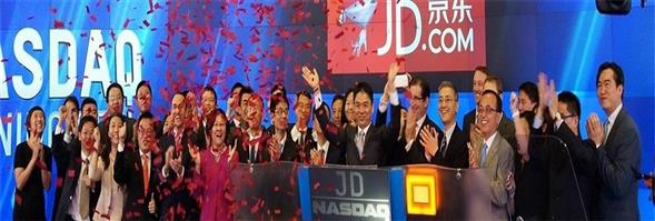 JD Express Investment I (Hong Kong) Limited's banner